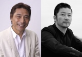 (左から)加藤健一と浅野忠信の出演が発表された