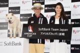 ソフトバンクが『アメリカズカップ』15年ぶり参戦を表明(左から)お父さん犬、テリー伊藤、橋本マナミ (C)ORICON NewS inc.
