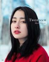 早見あかり初写真集『Twenteen』の未公開カットなどを展示する写真展を開催(C)NorioKidera,SDP