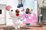 """ビリギャル応援大使として、""""ギャルの街""""渋谷でパルコアラが映画をPR。そこに有村が登場し、パルコアラと初対面"""