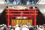 """三味線デュオ・三味道らによるステージほか、江戸""""を楽しめるイベント"""