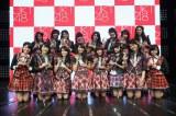 総選挙で選ばれたJKT48の10thシングル(5月末発売予定)選抜メンバー(C)JKT48project