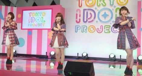『TOKYO IDOL PROJECT』記者発表会に出席したNegicco(左から)Kaede、Nao☆、Megu (C)ORICON NewS inc.