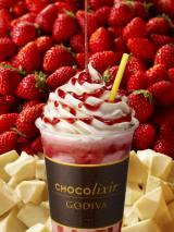 「ショコリキサー復活総選挙」で1位を獲得した『ショコリキサー ホワイトチョコレート ダブルストロベリー』