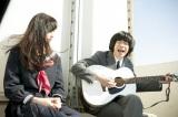 『忌野清志郎 トランジスタ・ラジオ』に出演する(左から)中条あやみ、渡辺大知 (C)NHK