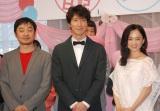 映画『夫婦フーフー日記』公開記念イベントに出席した(左から)清水浩司氏、佐々木蔵之介、永作博美 (C)ORICON NewS inc.