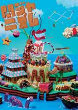 総合DVD、総合Blu-ray Disc、総合ミュージックDVD・BDの映像ランキング主要3部門で総合首位を獲得した『関ジャニズム LIVE TOUR 2014≫2015』(インフィニティ・レコーズ)