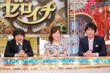特番バラエティー『ゼロイチ!』より(C)日本テレビ