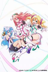 DeNAのニュースアプリ『ハッカドール』のテレビアニメ化が決定。TOKYO MXで10月2日、BS11で10月4日より放送開始予定