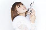 ニューシングル『ヤマイダレdarlin'』を発売するMay'n