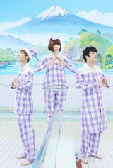 """男女3人組ユニット「ふぇのたす」(写真左が澤""""sweets""""ミキヒコさん)"""