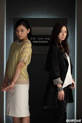 7月スタートのフジテレビ系連続ドラマ『探偵の探偵』で、コンビを組む川口春奈と北川景子