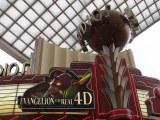 USJ新イベント「ユニバーサル・クールジャパン」の『エヴァンゲリオン・ザ・リアル 4-D』を上映する劇場 (C)ORICON NewS inc.