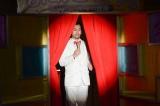 NHK・BSプレミアムのドラマ『ボクの妻と結婚してください。』第2話(5月17日放送)に懐かしの芸人たちが登場。写真はムーディ勝山(C)NHK