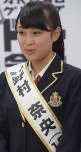 『第2回AKB48グループドラフト会議』外れ1位で指名が重複した野村姉妹の姉・奈央さんはAKB48チームKへ (C)ORICON NewS inc.
