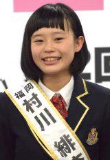 『第2回AKB48グループドラフト会議』HKT48のチームHから指名された村川緋杏さん (C)ORICON NewS inc.