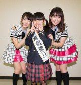 今村麻莉愛さんの単独指名に成功したHKT48チームKIV(C)AKS