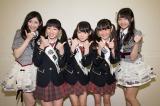 AKB48チームBは高橋希良さん、西川怜さん、山邊歩夢さんの交渉権獲得(C)AKS