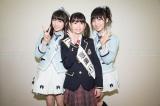 AKB48チーム4は千葉恵里さんの交渉権を獲得(C)AKS