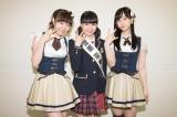 SKE48チームEは菅原茉椰さんの交渉権獲得(C)AKS