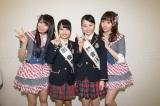 NMB48チームMは柴田優衣さん、堀詩音さんの交渉権獲得(C)AKS