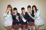 NMB48チームBIIは安藤愛璃菜さん、安田桃寧、村中有基さんの交渉権獲得(C)AKS