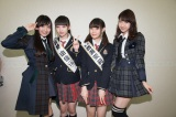 新潟に発足するNGT48は荻野由佳さん、西潟茉莉奈さんの交渉権獲得(C)AKS