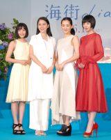 四姉妹を演じた(左から)広瀬すず、長澤まさみ、綾瀬はるか、夏帆 (C)ORICON NewS inc.