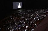 星組東京宝塚劇場公演千秋楽『柚希礼音ラストデイ』ライブ中継会場の様子