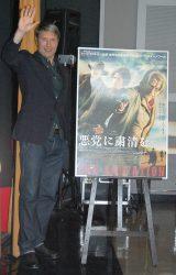 映画『悪党に粛清を』のプロモーションのため来日したマッツ・ミケルセン (C)ORICON NewS inc.