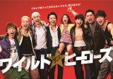 Crystal Kayが主題歌を歌うことになったドラマ『ワイルド・ヒーローズ』(C)日本テレビ