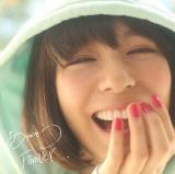 西内まりやの3rdシングル「ありがとうForever...」(CD+DVD)