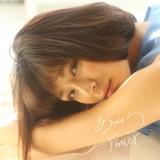 西内まりやの3rdシングル「ありがとうForever...」(CD)