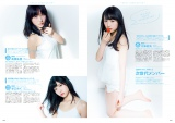 『AKB48総選挙公式ガイドブック2015』インタビューページ