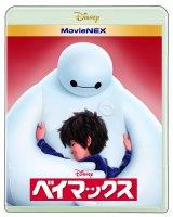 『ベイマックス MovieNEX』が2週ぶりに首位に返り咲き(C)2015 Disney