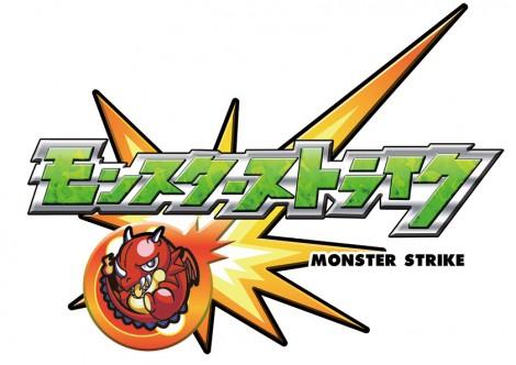 人気のスマホゲームアプリ『モンスターストライク』
