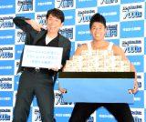 『ドリームジャンボミニ 7000万』発売開始イベントに登場した(左から)「ネプチューン」の原田泰造、武井壮(C)ORICON NewS inc.