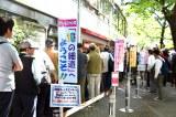 宝くじを求めて長蛇の列を作った人たち=『ドリームジャンボ宝くじ』が発売された東京・中央区の西銀座チャンスセンター(C)ORICON NewS inc.