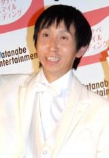 第1子誕生をブログで報告したアンガールズ山根良顕 (C)ORICON NewS inc.