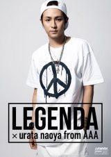「urata naoya from AAA × LEGENDA」コラボレーションポスター 白Tシャツバージョン
