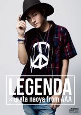 「urata naoya from AAA × LEGENDA」コラボレーションポスター 黒Tシャツバージョン