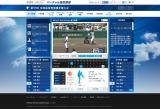 夏の甲子園、リアルタイムで試合を中継するWEBサイト『バーチャル高校野球』7月中旬オープン