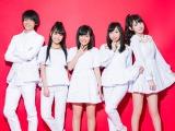 『AsiaProgress〜Twinkle〜』(8月6日)に出演するDream5