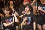 総選挙速報では7位にランクインした山本彩(左は小笠原茉由) (C)NMB48