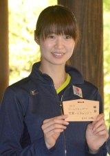 『FIVBワールドカップバレーボール2015』必勝祈願に訪れた木村沙織選手 (C)ORICON NewS inc.