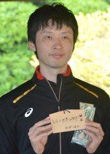 『FIVBワールドカップバレーボール2015』必勝祈願に訪れた阿部裕太選手 (C)ORICON NewS inc.