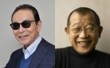 NHKで突然始まった謎多きミニ番組『タモリと鶴瓶』がネットで話題