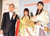 『au発表会 2015 summer』に出席した(左から)田中孝司社長、有村架純、松田翔太 (C)ORICON NewS inc.