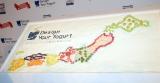 ヨーグルトでできた日本地図 (C)ORICON NewS inc.