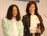 映画『シンデレラ』川柳コンクールのイベントに出席した(左から)又吉直樹、大和悠河 (C)ORICON NewS inc.